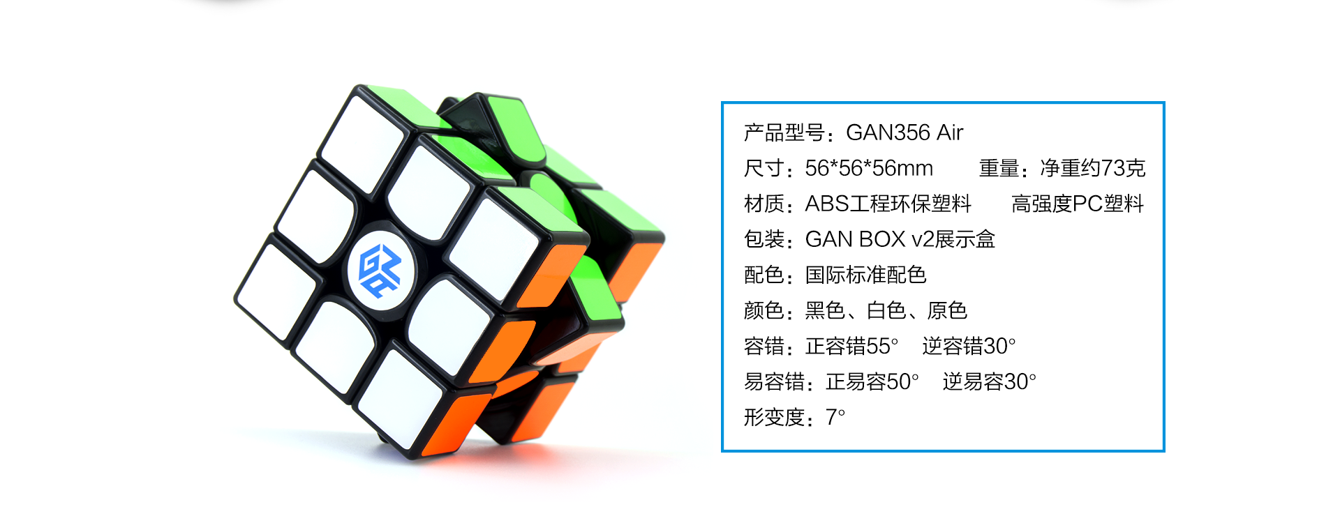 GAN356-Air-图文详情二_10