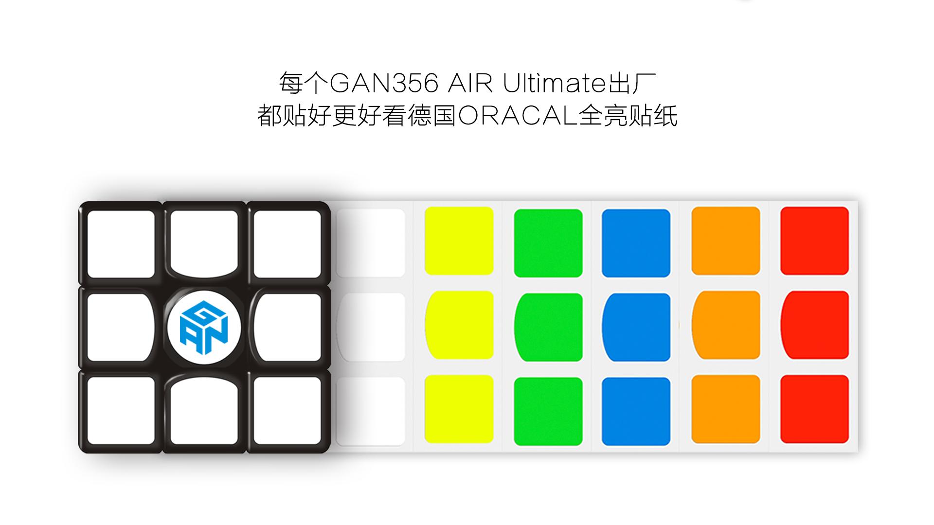 Air-U商品介绍图层合并_09