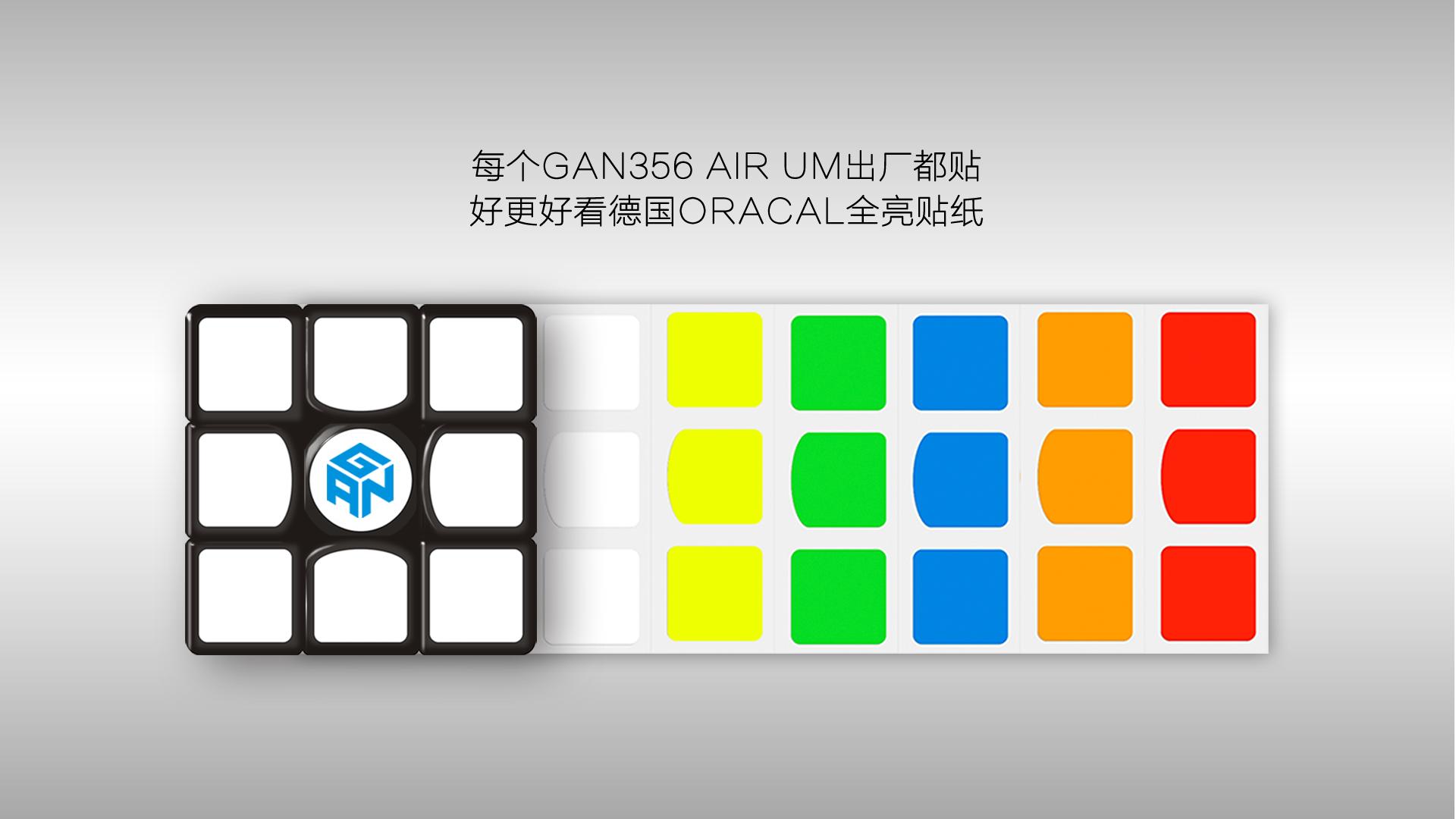 17-01-19Air-UM-CN_02