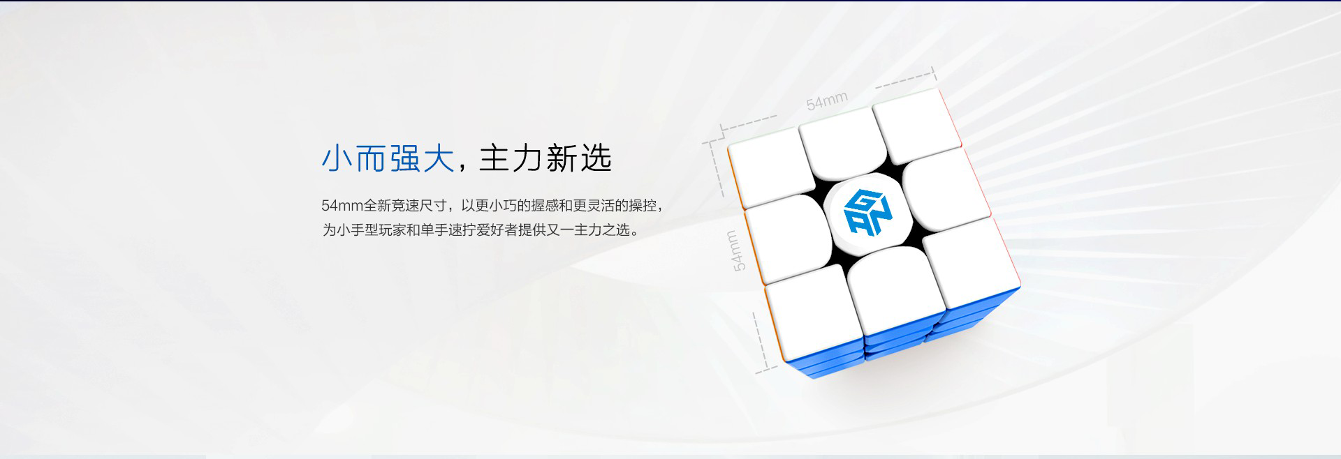 PC-354-M-详情_02